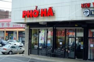 pho ha philadelphia pa