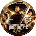 Very good Asian chinese movie to watch The Flying Swords of Dragon Gate 2011 2012 dvd blu-ray Jet Li