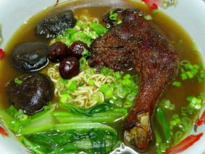 mi vit tiem - mi vit tim - vietnamese chinese five spice duck soup recipe cooking
